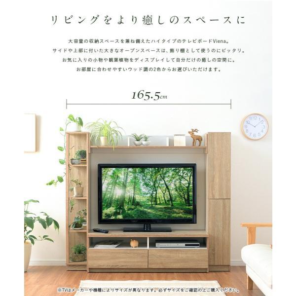 テレビ台 テレビボード ハイタイプ 収納 160幅 TVボード CHIUDE(キューデ) 5色対応|superkagu|05