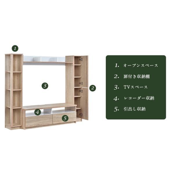 テレビ台 テレビボード ハイタイプ 収納 160幅 TVボード CHIUDE(キューデ) 5色対応|superkagu|06