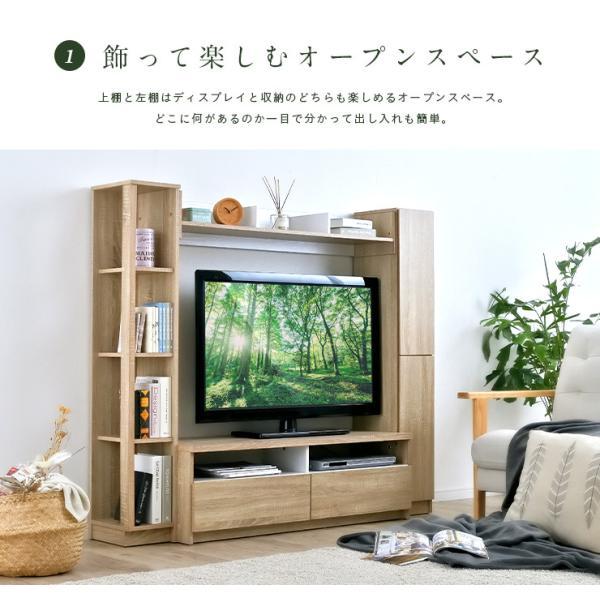 テレビ台 テレビボード ハイタイプ 収納 160幅 TVボード CHIUDE(キューデ) 5色対応|superkagu|07