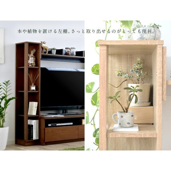 テレビ台 テレビボード ハイタイプ 収納 160幅 TVボード CHIUDE(キューデ) 5色対応|superkagu|09
