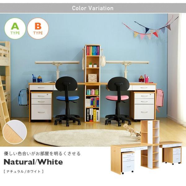 学習机 ツイン 白 勉強机 学習デスク twin desk(ツインデスク) 7色対応 superkagu 03