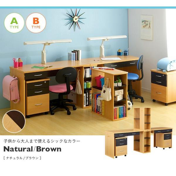 学習机 ツイン 白 勉強机 学習デスク twin desk(ツインデスク) 7色対応 superkagu 04