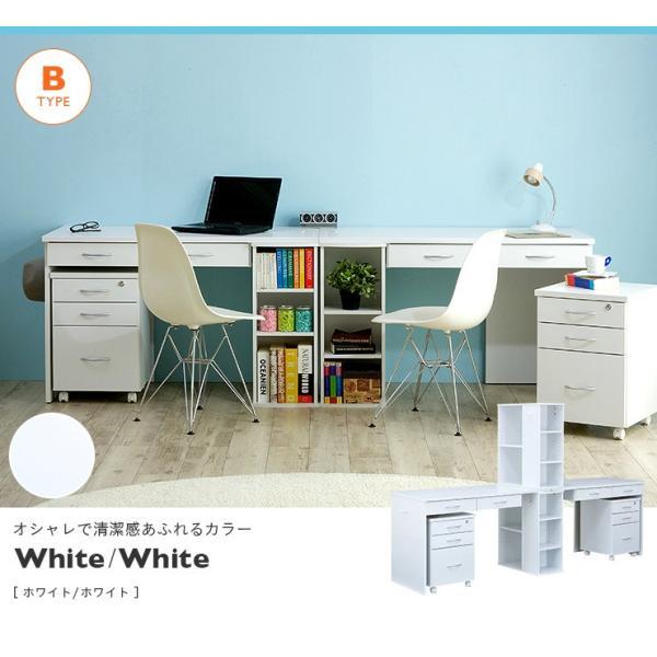 学習机 ツイン 白 勉強机 学習デスク twin desk(ツインデスク) 7色対応 superkagu 05