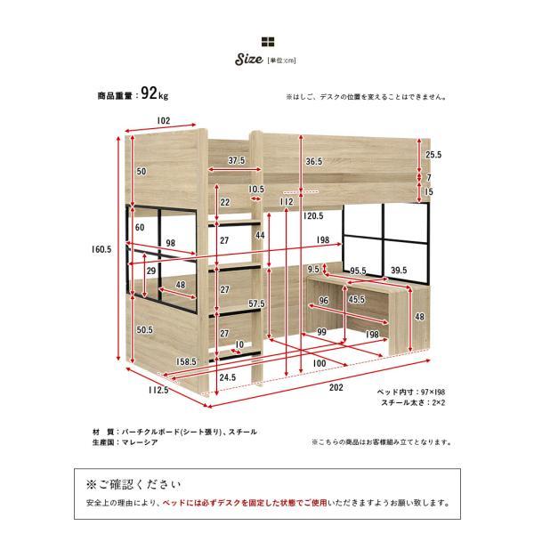 ハイタイプ ロフトベッド システムベッド 学習机 デスクベッド システムベッドデスク ロフトベット Peep(ピープ) 5色対応|superkagu|02