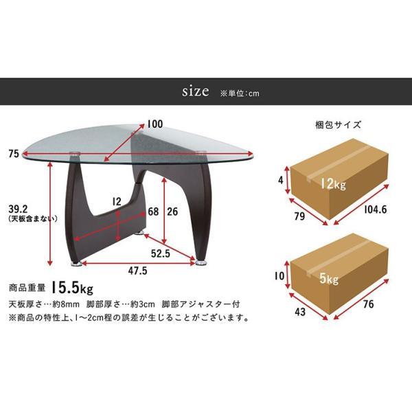 リビングテーブル センターテーブル ガラステーブル  ノグチテーブル リプロダクト ルーク|superkagu|02