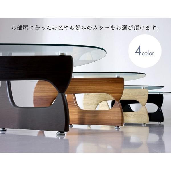 リビングテーブル センターテーブル ガラステーブル  ノグチテーブル リプロダクト ルーク|superkagu|03