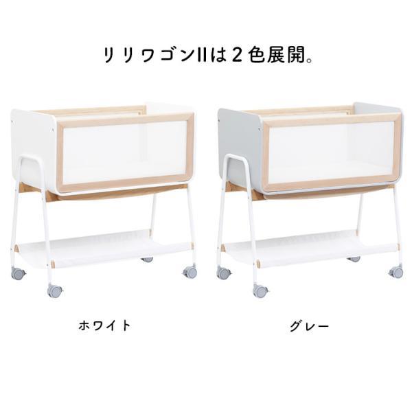 コンパクト ベビーベッド キャスター付き LiLi wagon リリワゴン 2色対応|superkagu|02