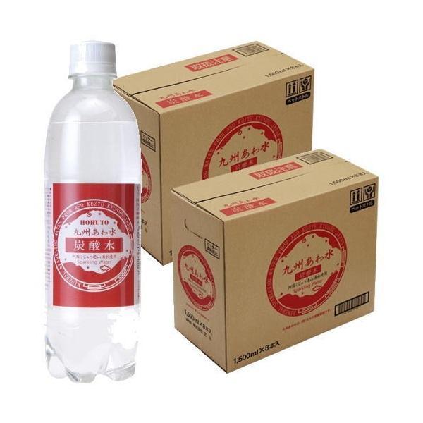 6221  11炭酸水水九州あわ水ペットボトル1.5L×16本北斗カロリーゼロ塩分ゼロ超軟水保存料不使用
