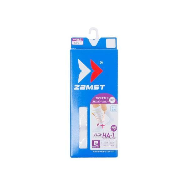 ザムスト(ZAMST)ランニングソックス機能ソックスソックスHA-1コンプレッションWHT靴下白5本指靴下(メンズレディース)