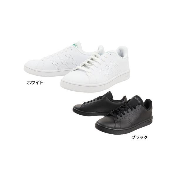 アディダス(adidas)スニーカーメンズADVANCOURTBASEEE7690白ホワイトオンライン価格(メンズレディースキッ