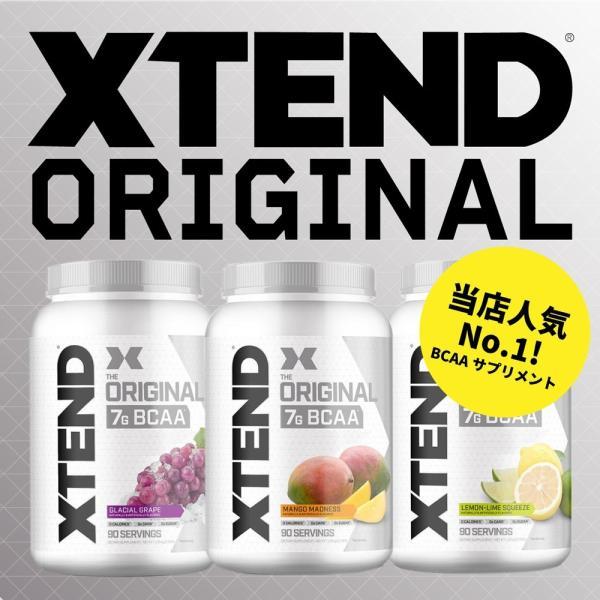 サイベーション エクステンド BCAA レモンライムスクイズ 90杯分【SCIVATION】XTEND BCAA Lemon-Lime Squeeze 90Servings|supla|04