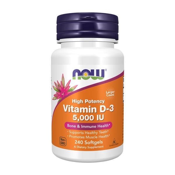 ビタミンD3 5000IU ナウフーズ  240錠 NOW FOODS Vitamin D3 5000IU 240CAP