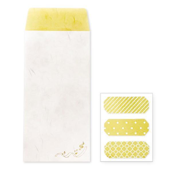 ポチ袋 ロング 和紙 フルーツ|suplea-store
