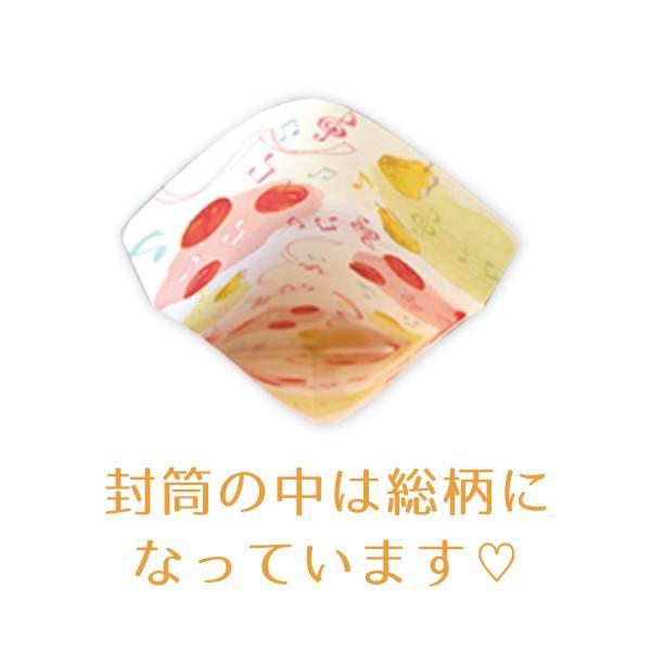 ポチ袋 ロング 和紙 フルーツ|suplea-store|03