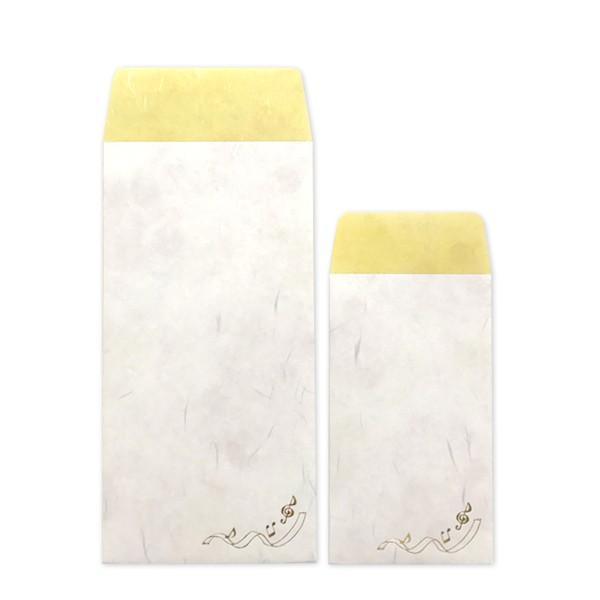 ポチ袋 ロング 和紙 フルーツ|suplea-store|04