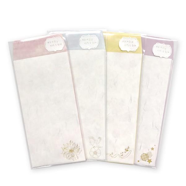 ポチ袋 ロング 和紙 フルーツ|suplea-store|05