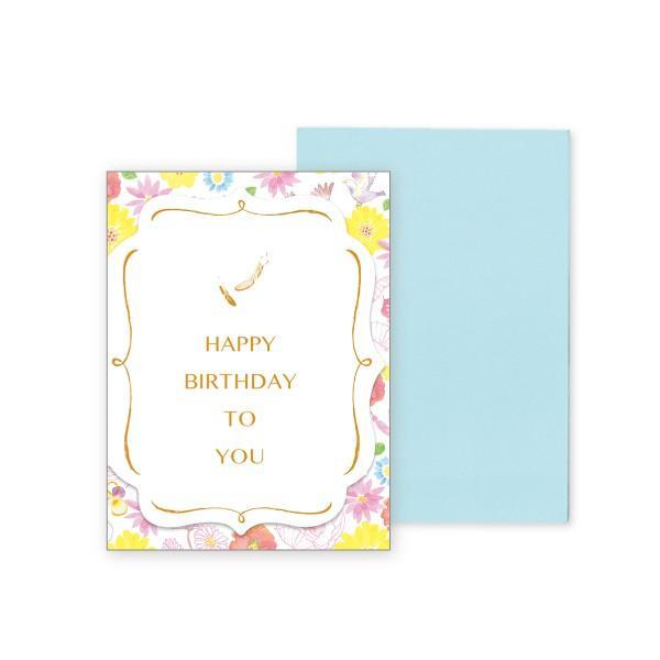 バースデーカード 鳥 グリーティングカード 誕生日 カード|suplea-store