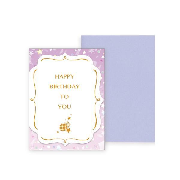 バースデーカード 星 グリーティングカード 誕生日 カード|suplea-store