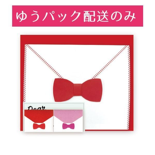 お手紙 色紙 3つ折り色紙 メッセージカード 両面シール付き|suplea-store