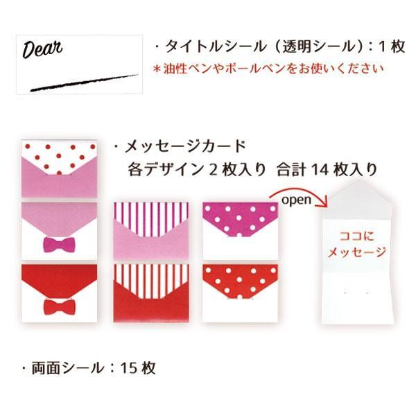 お手紙 色紙 3つ折り色紙 メッセージカード 両面シール付き|suplea-store|02
