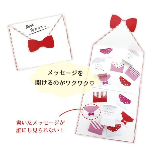 お手紙 色紙 3つ折り色紙 メッセージカード 両面シール付き|suplea-store|03