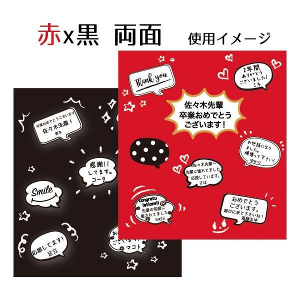 吹き出し 色紙 赤x黒両面色紙 吹き出し メッセージカード 両面シール付き 封筒付き|suplea-store|04