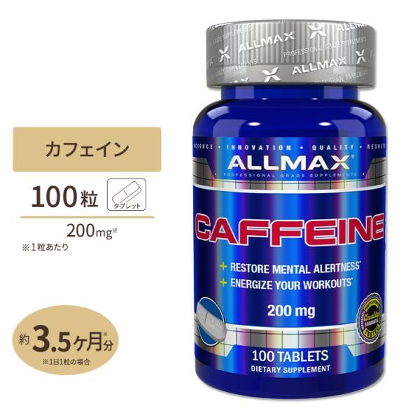 カフェイン 200mg 100粒|supplefactory