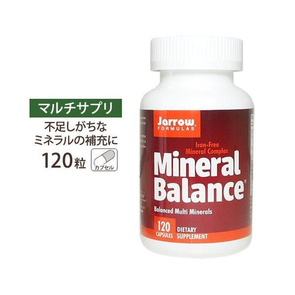ミネラルバランス 120粒|supplefactory
