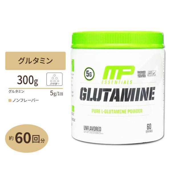 グルタミン パウダー 60回分 300g マッスルファーム supplefactory