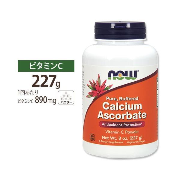 酸 カルシウム アスコルビン ビタミンC(L