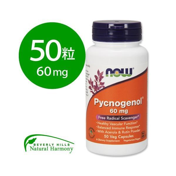 ピクノジェノール アセロラ ルチン プラス 60mg 50粒 NOW Foods ナウフーズ|supplefactory