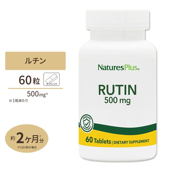 Nature's Plus, ルチン 500mg 60粒|supplefactory