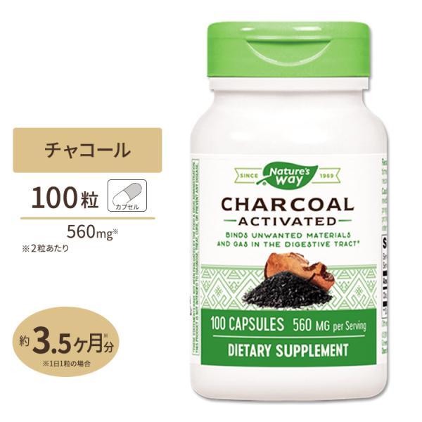 チャコール 活性炭 100粒|supplefactory