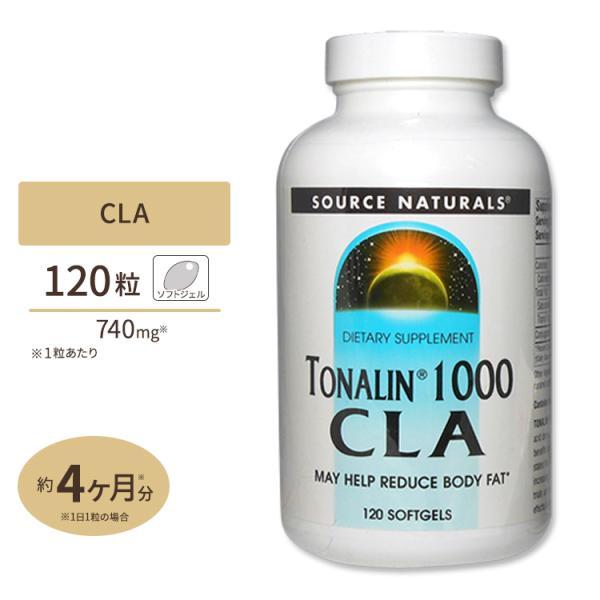 トナリン1000 CLA 120粒 (共役リノール酸) 共役リノール酸/ダイエット/トレーニング supplement|supplefactory