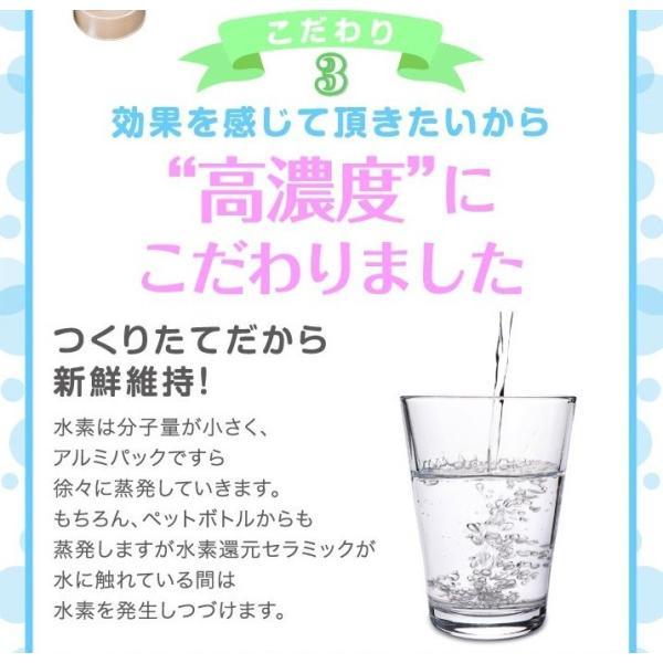 容器がプラに!お得な3本セット 犬猫用水素発生魔法のスティックペット用 水素水 犬 猫 ペット健康 水  supplemarche 18