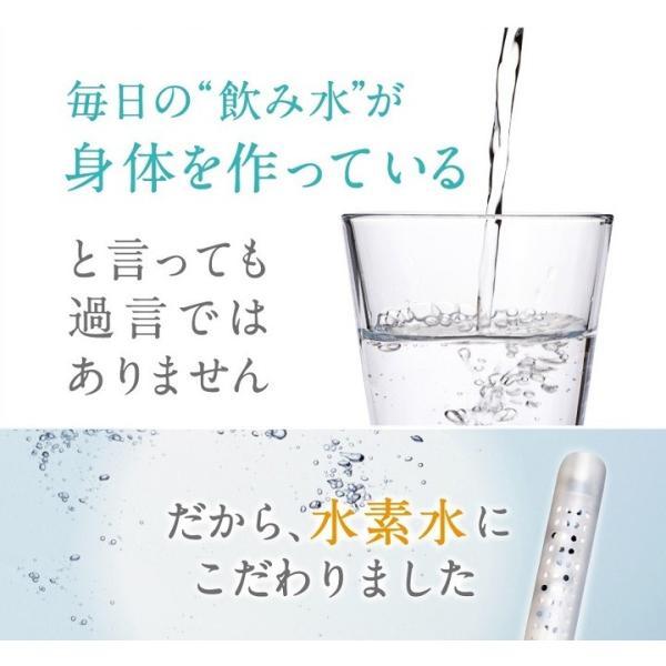 3本 話題の水素水 水素のスティック3本入180LX3本 1日12円 送料無料  水素水 水素水生成器 水素水  スティック|supplemarche|11