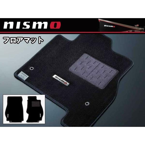 74902-RNZ00 ニスモ nismo フロアマット リーフ ZE0 12/11〜全車(寒冷地仕様車を除く)
