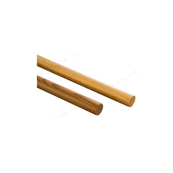 取寄品  木製手すり丸棒 35φ 2.5m ブラウン