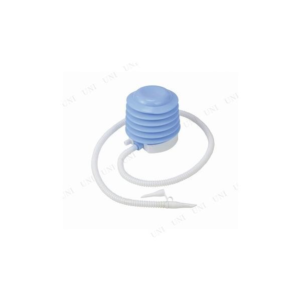 エアーポンプ ライトブルー 13cm