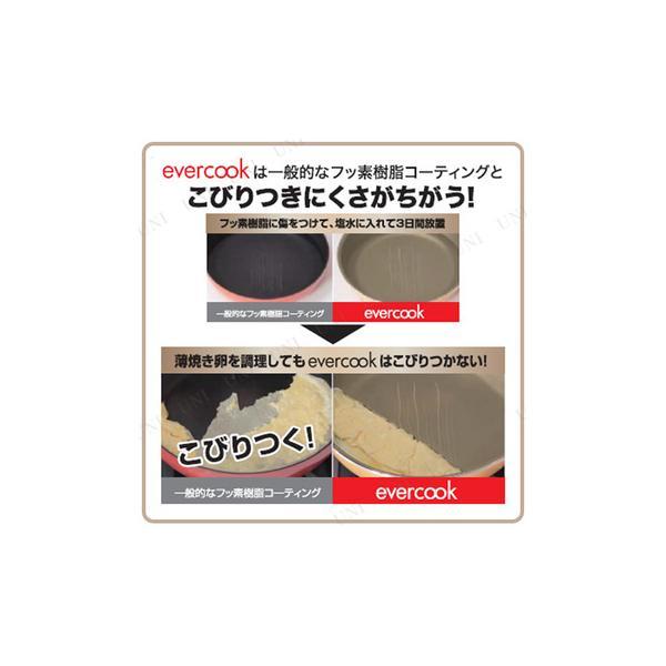 エバークック フライパン evercook 28cm炒め レッド EFPDN28RD|supplies-world|03