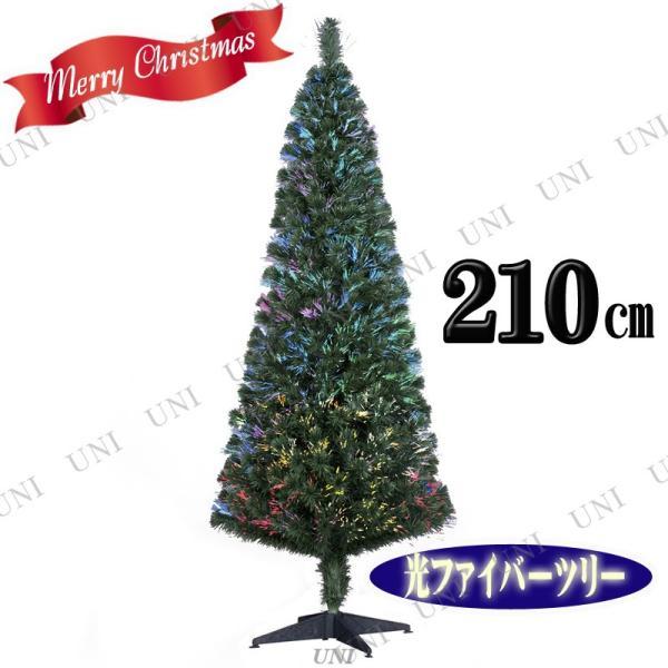 ファイバーツリー 分割型 グリーン 210cm クリスマスツリー 装飾 飾り ライト 光 181〜210cm