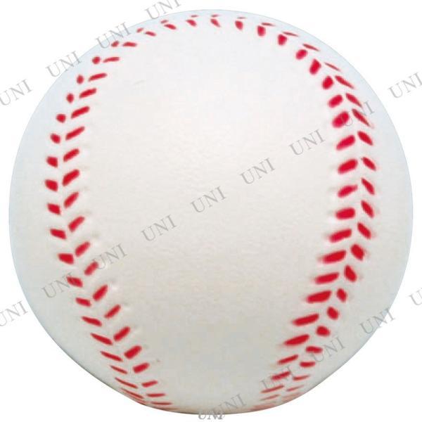 やわらかウレタン野球ボール|supplies-world