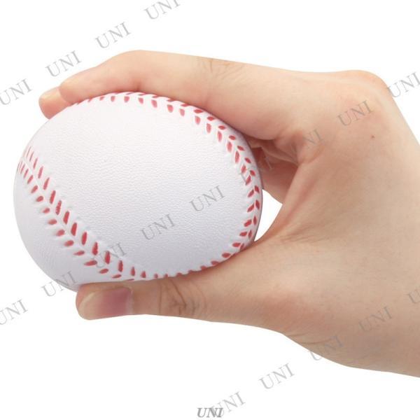 やわらかウレタン野球ボール|supplies-world|02