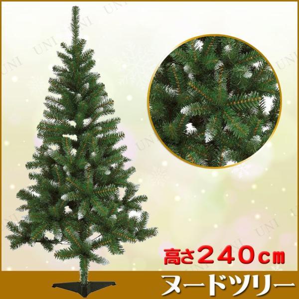 クリスマスツリー ヌードツリー グリーン×ホワイト 240cm supplies-world