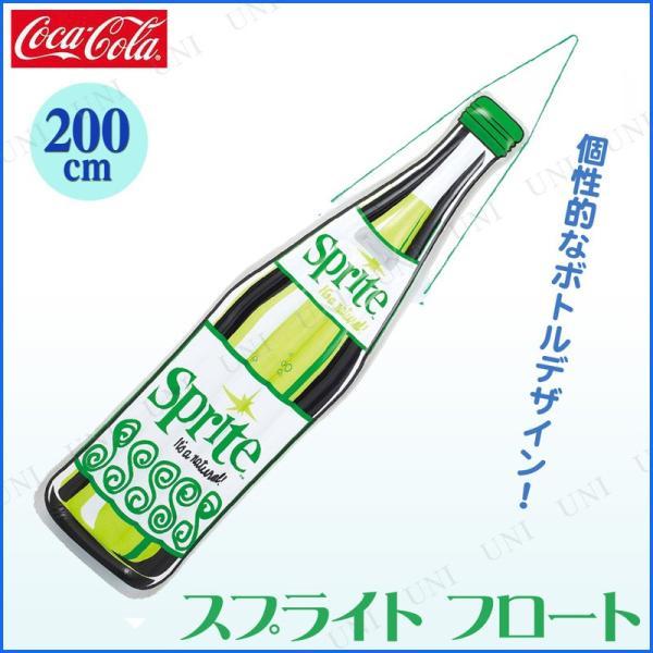 コカ コーラ スプライトフロート 200cm