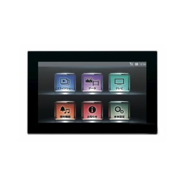 東芝 REGZA レグザ フォトパネル 06 フルセグ 防水テレビ 9インチ ホワイト 新品未使用|supplystore|02