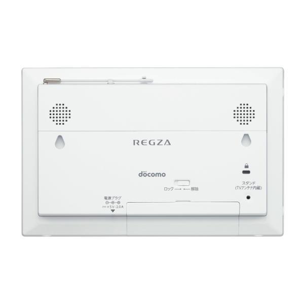 東芝 REGZA レグザ フォトパネル 06 フルセグ 防水テレビ 9インチ ホワイト 新品未使用|supplystore|03