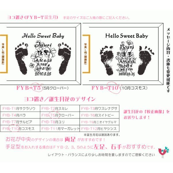 フォトフレーム ガラス 名入れ 記念日 彫刻 レリーフ 命名 出産祝い 手形 足型 誕生 花 写真立て 出産内祝 初節句 出産お祝い 誕生お祝い|supreme-mama|11