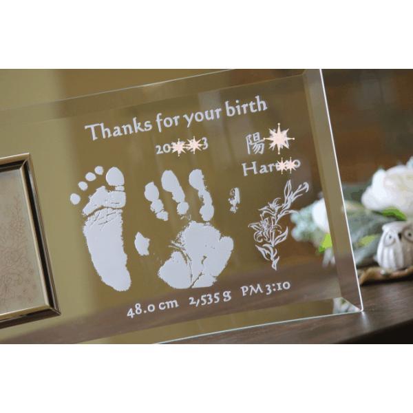 フォトフレーム ガラス 名入れ 記念日 彫刻 レリーフ 命名 出産祝い 手形 足型 誕生 花 写真立て 出産内祝 初節句 出産お祝い 誕生お祝い|supreme-mama|03
