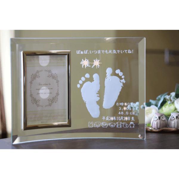 フォトフレーム ガラス 名入れ 記念日 彫刻 レリーフ 命名 出産祝い 手形 足型 誕生 花 写真立て 出産内祝 初節句 出産お祝い 誕生お祝い|supreme-mama|05